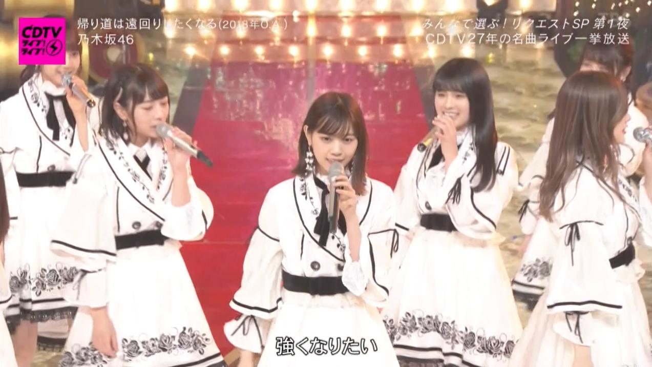 CDTVライブライブ!20-4-13
