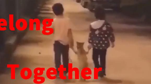 【独家】《We Belong Together》