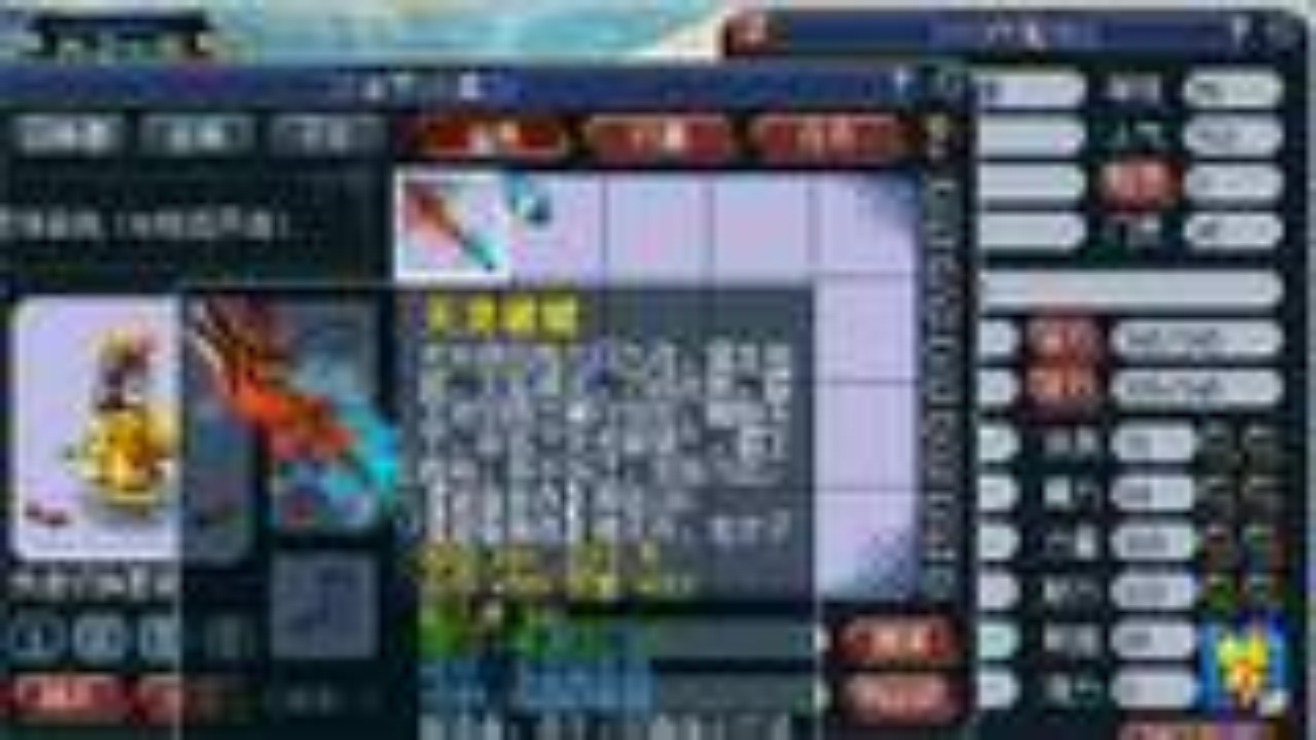 梦幻西游:59级的号炸出了150超级法系神器,双加和伤害全都爆了