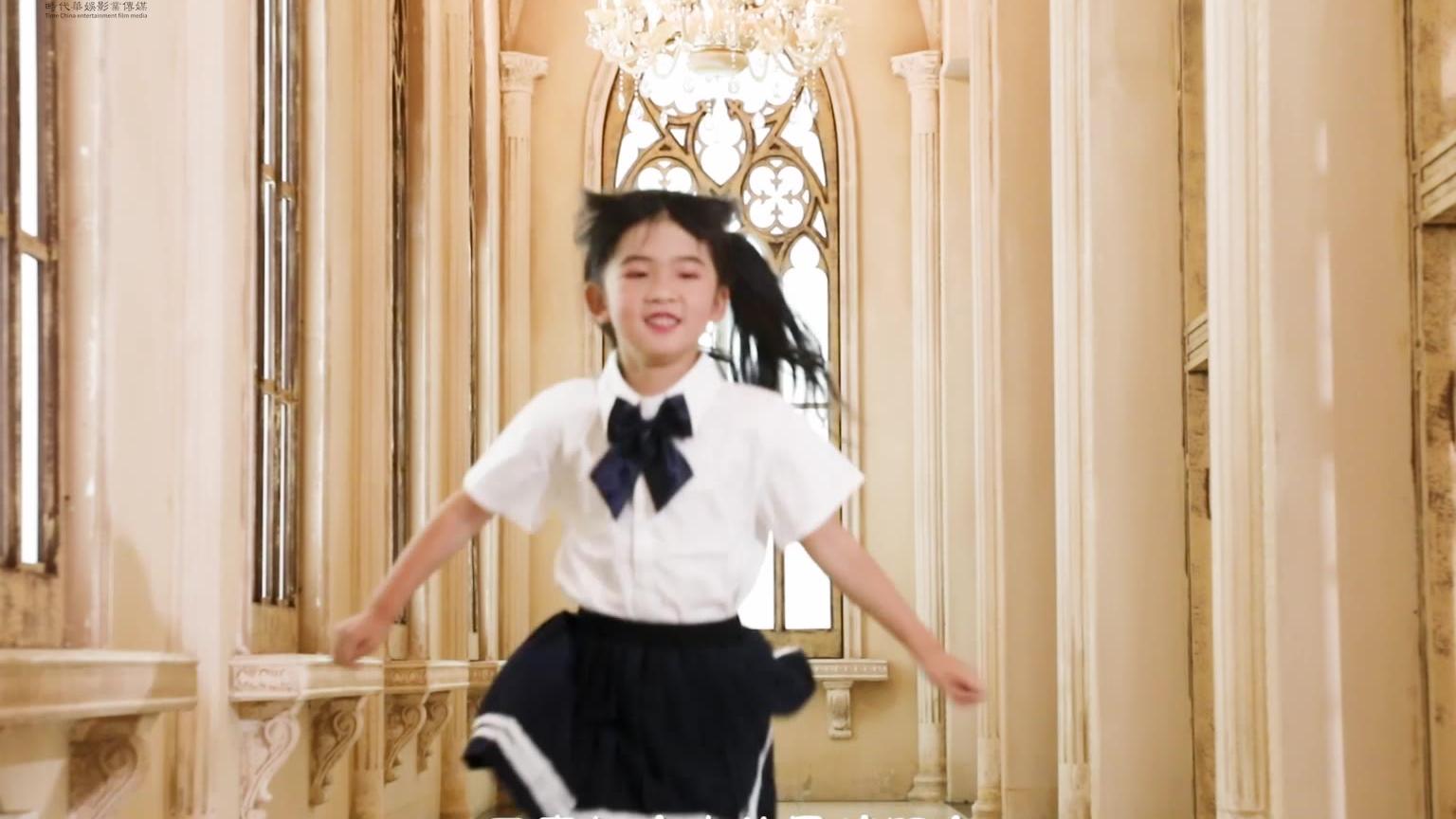 时代华娱原创MV《魔法城堡》