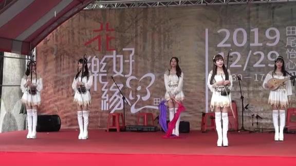 千本樱 初音未来 二胡琵琶传统乐器版19.12.29