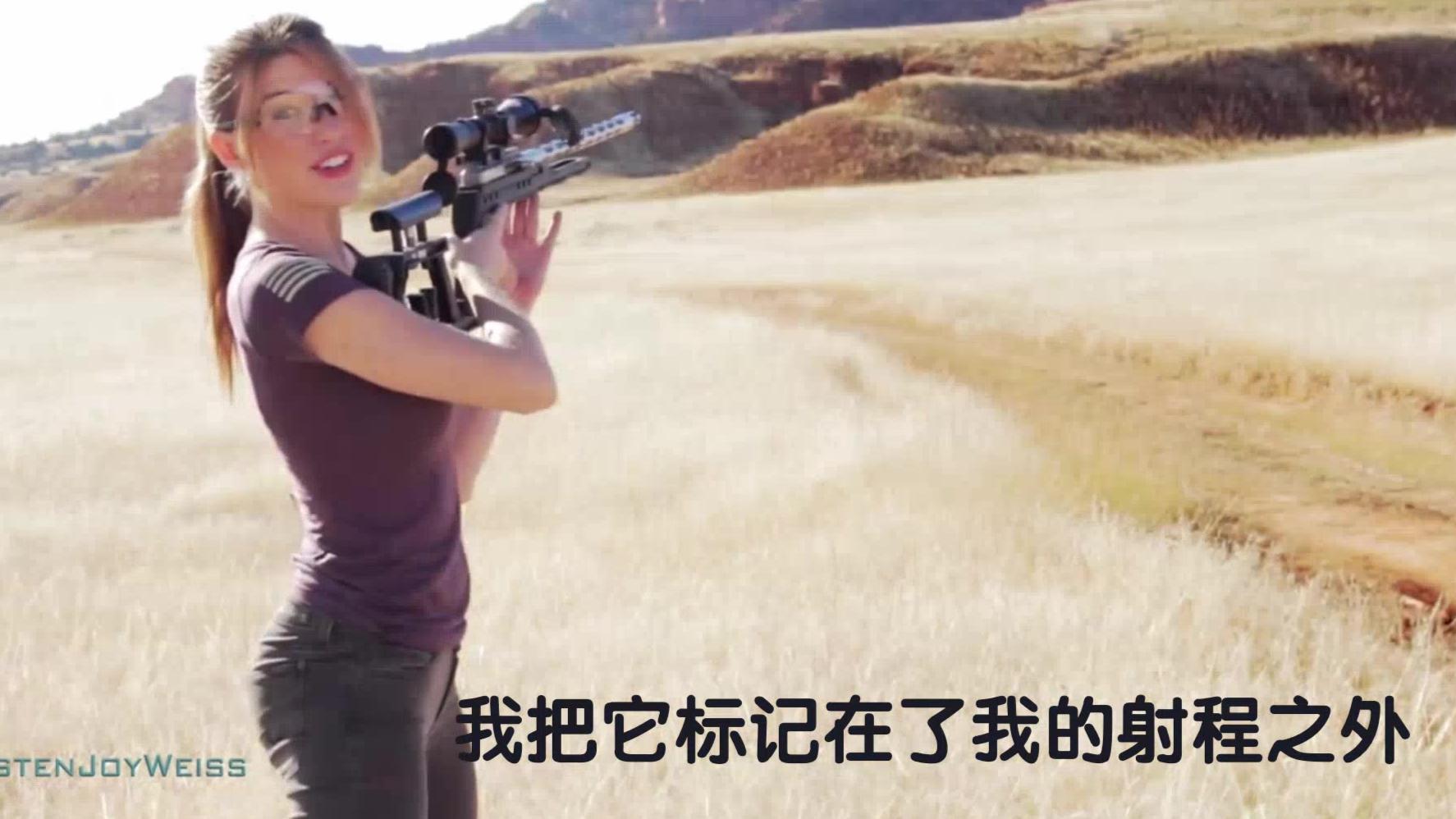 美女和枪——.22LR极限射程300yard射一枚鸡蛋【熟肉】【油管搬运】
