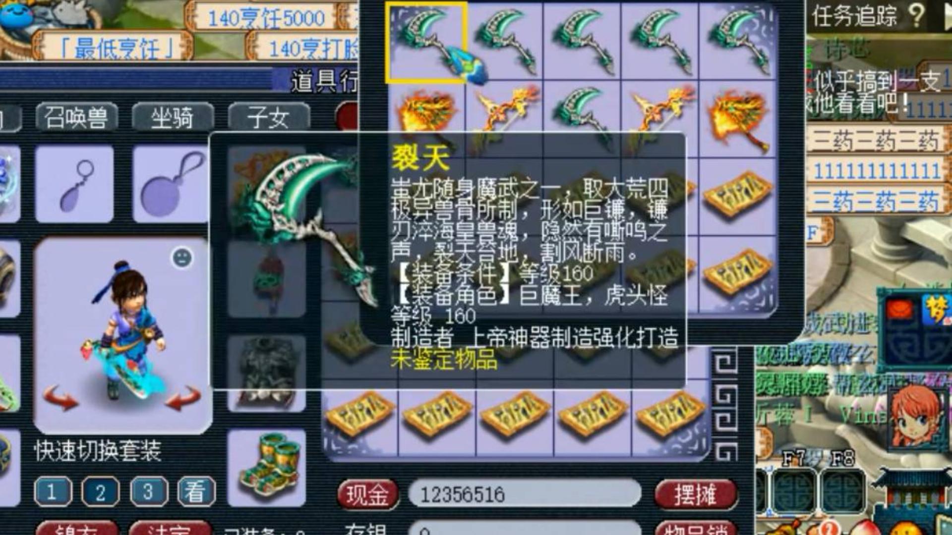 梦幻西游:这个玩家和别人不一样,鉴定武器都是带特技和特效元身