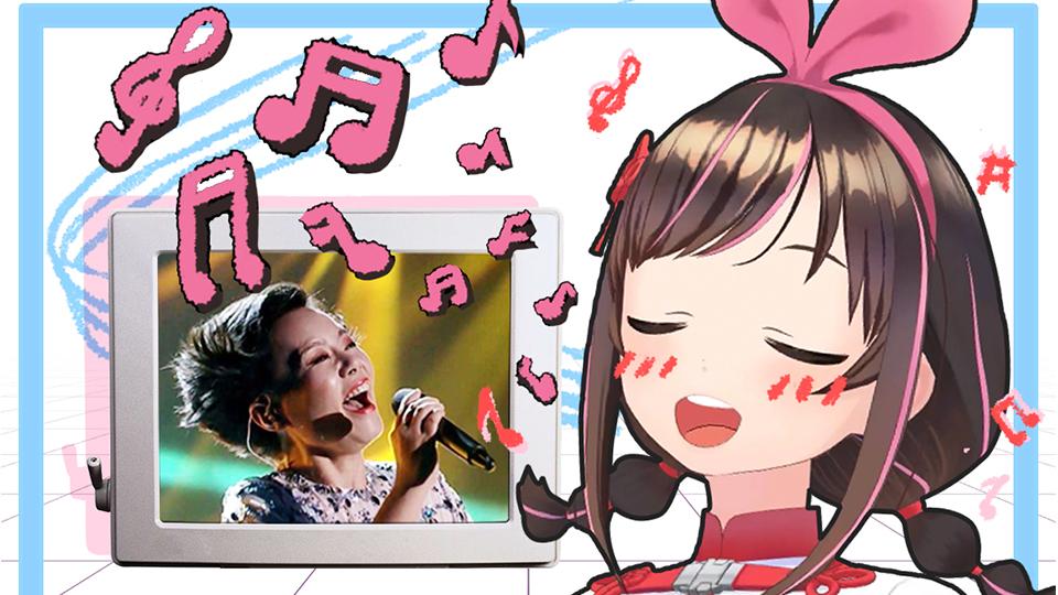 【中国绊爱】跟龚老师学唱歌,从入门到失声只需一首歌的时间!