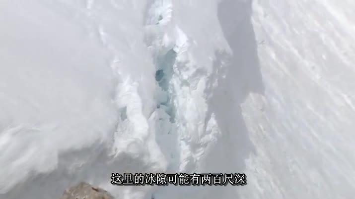 荒野求生 第一季 #8 阿尔卑斯山脉