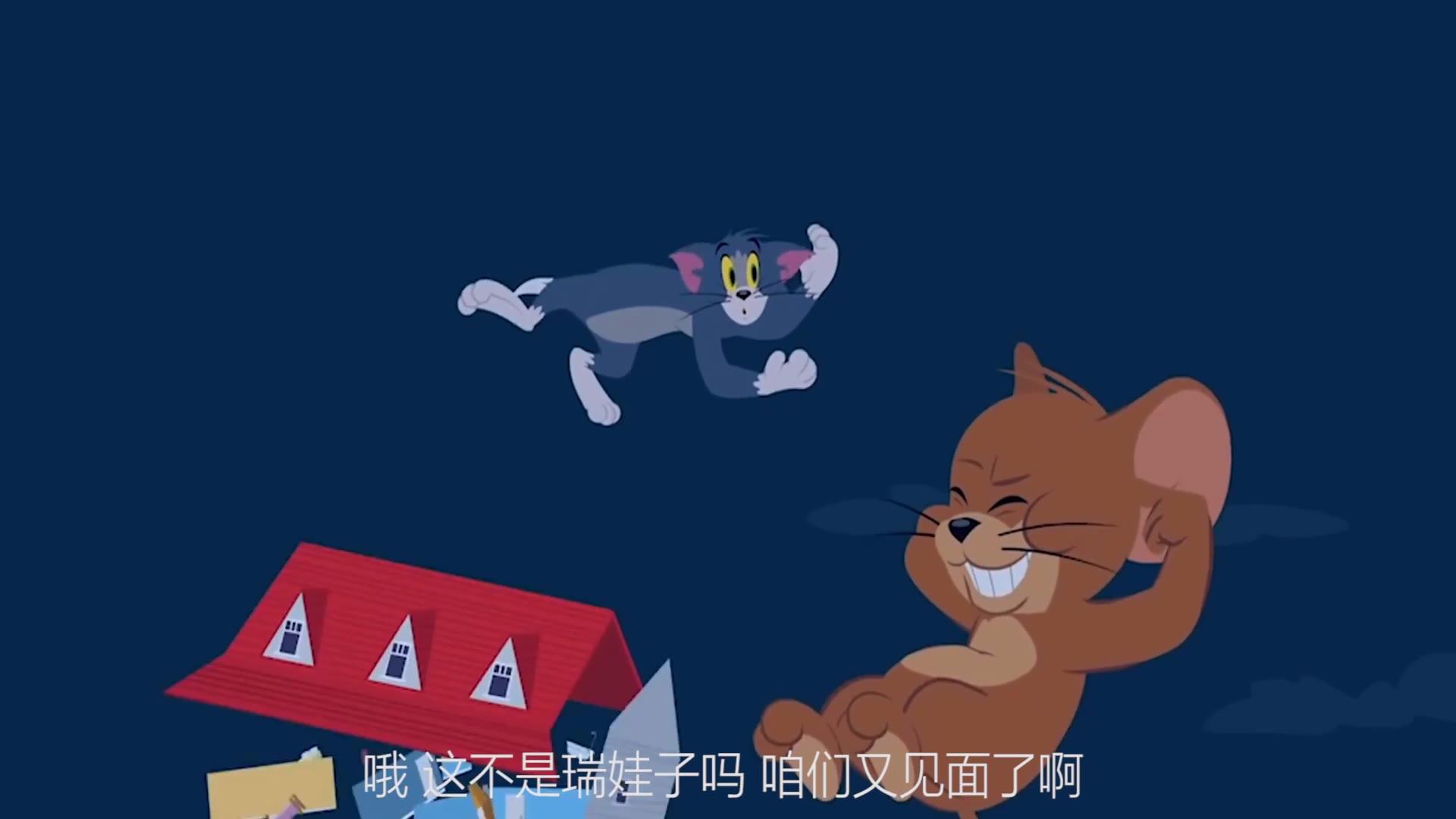 猫和老鼠方言配音:杰瑞不相信命运,高喊:我的命运由我不由天!