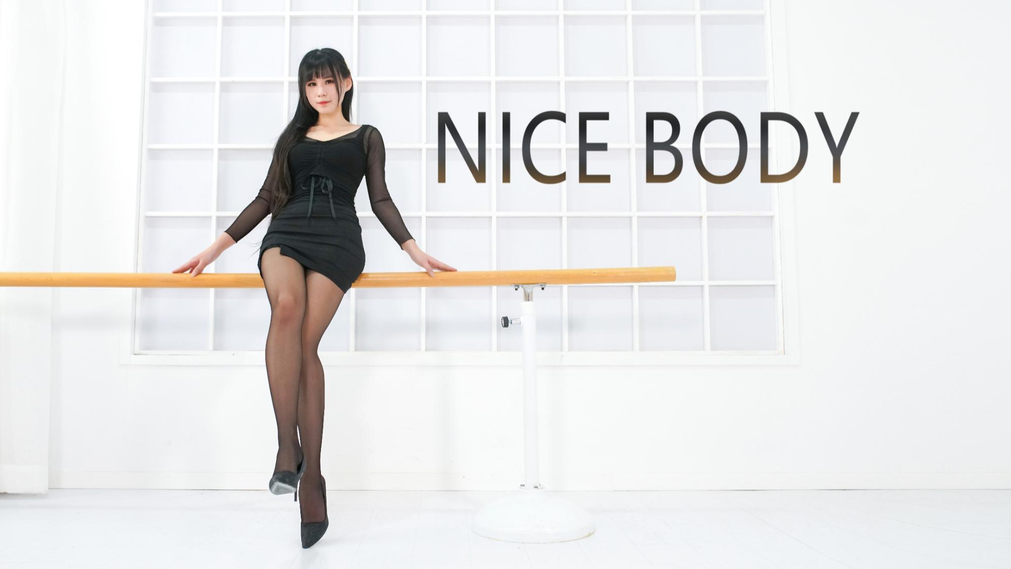 【安兜】Nice Body️竖屏版 细高跟初尝试 这样算绝好身材吗?