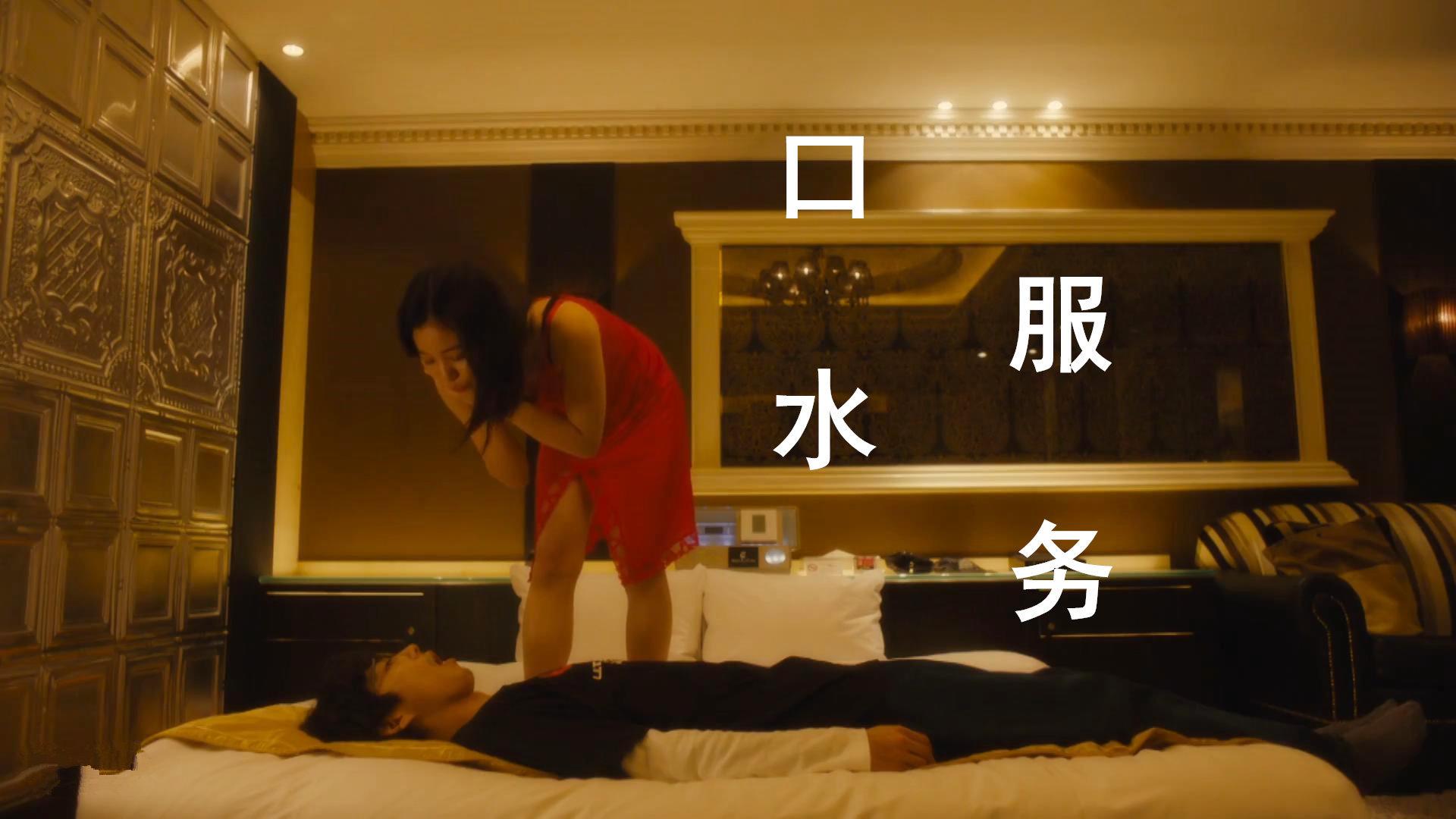 《只在想死的夜晚》,被吐口水这种侮辱,在日本却受喜欢!
