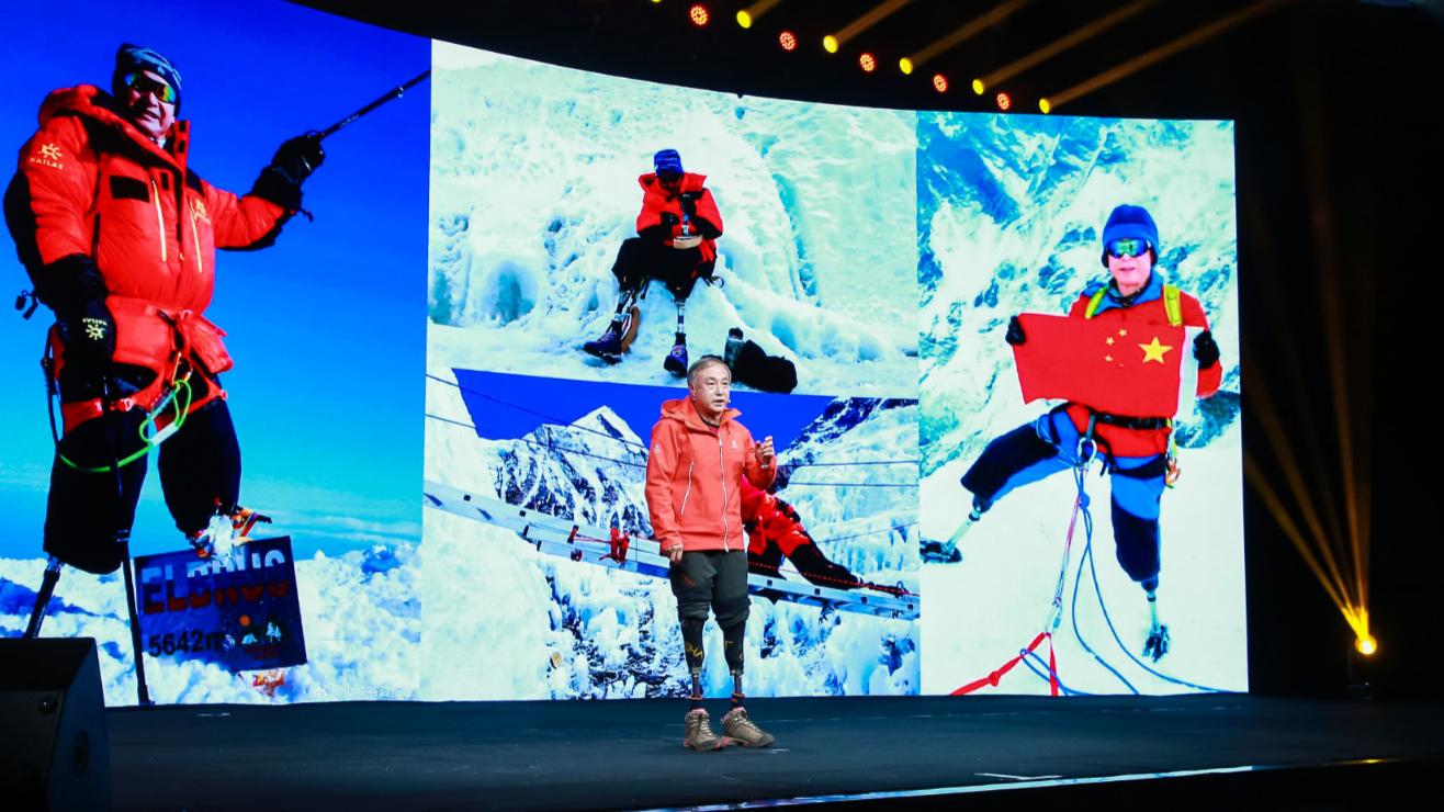 26岁冻掉双脚,69岁登顶珠峰,他说:活着一天,就要为梦想奋斗!