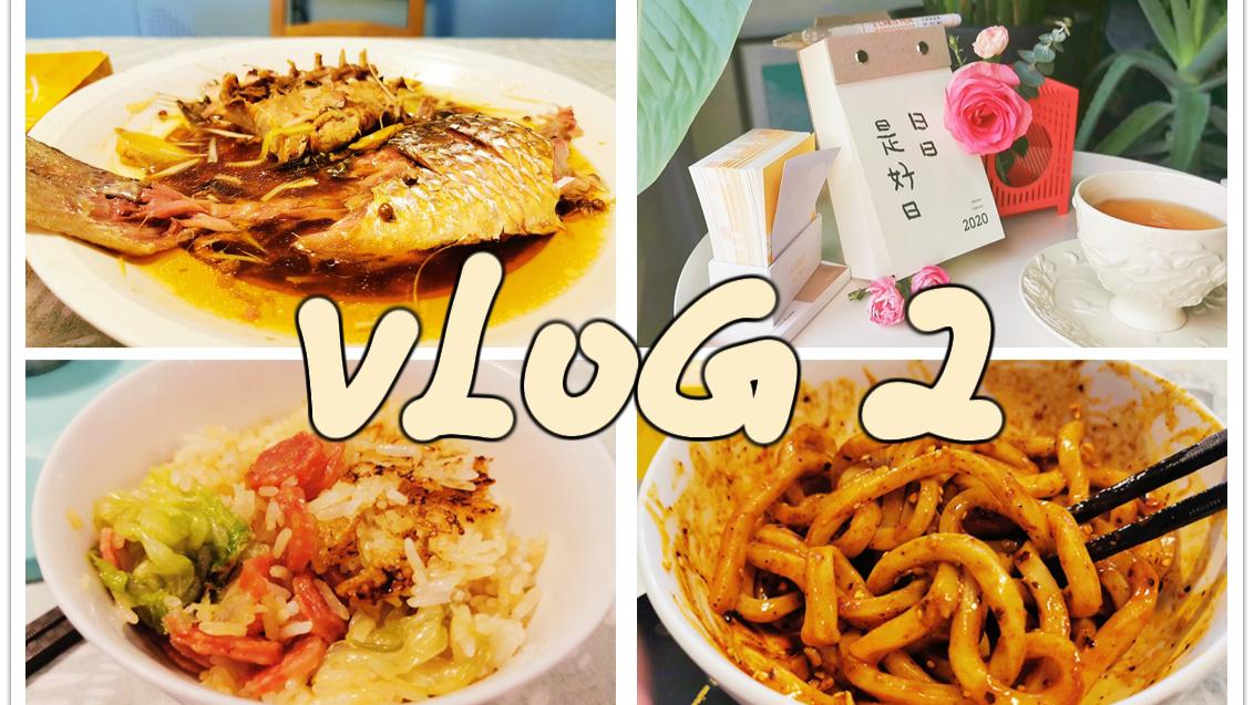 VLOG2:腊味煲仔饭保姆级教程|简单快手美食|甜水面|煎牛排|剪韭菜|饮食记录|生活的烟火气