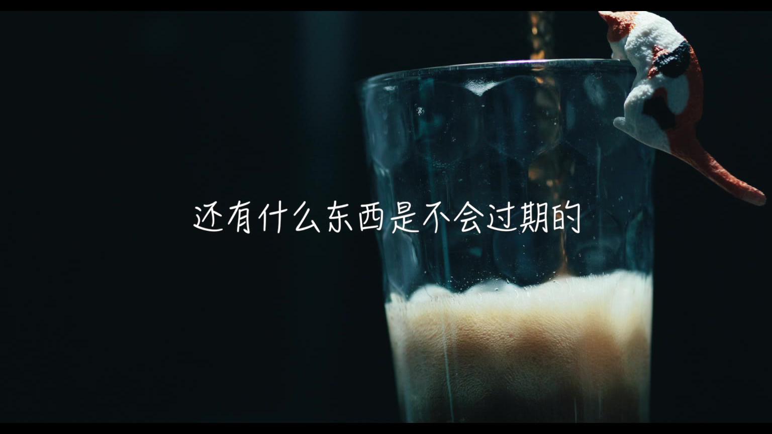 重庆森林(伪)