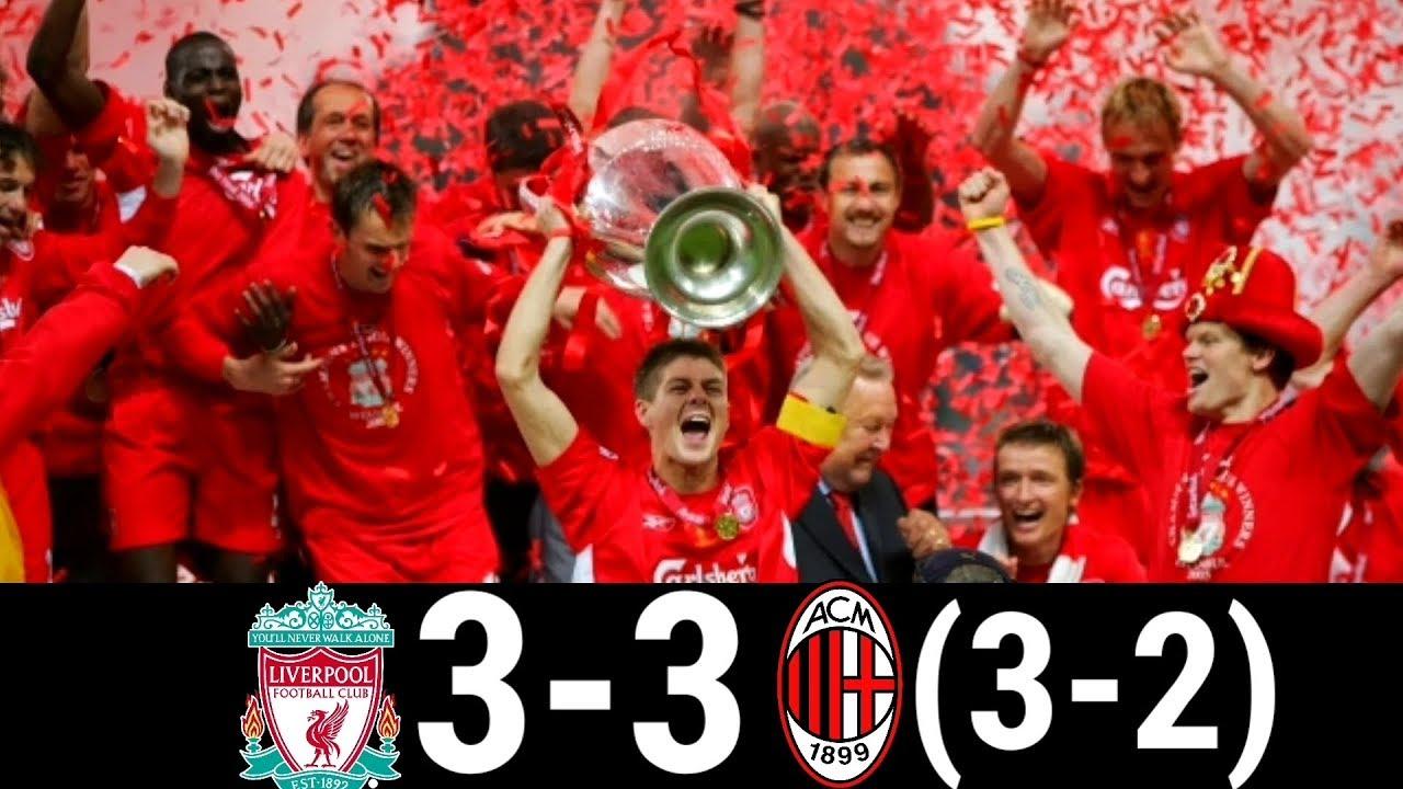 2005年欧冠决赛:利物浦6-5AC米兰,惊天大逆转载入史册