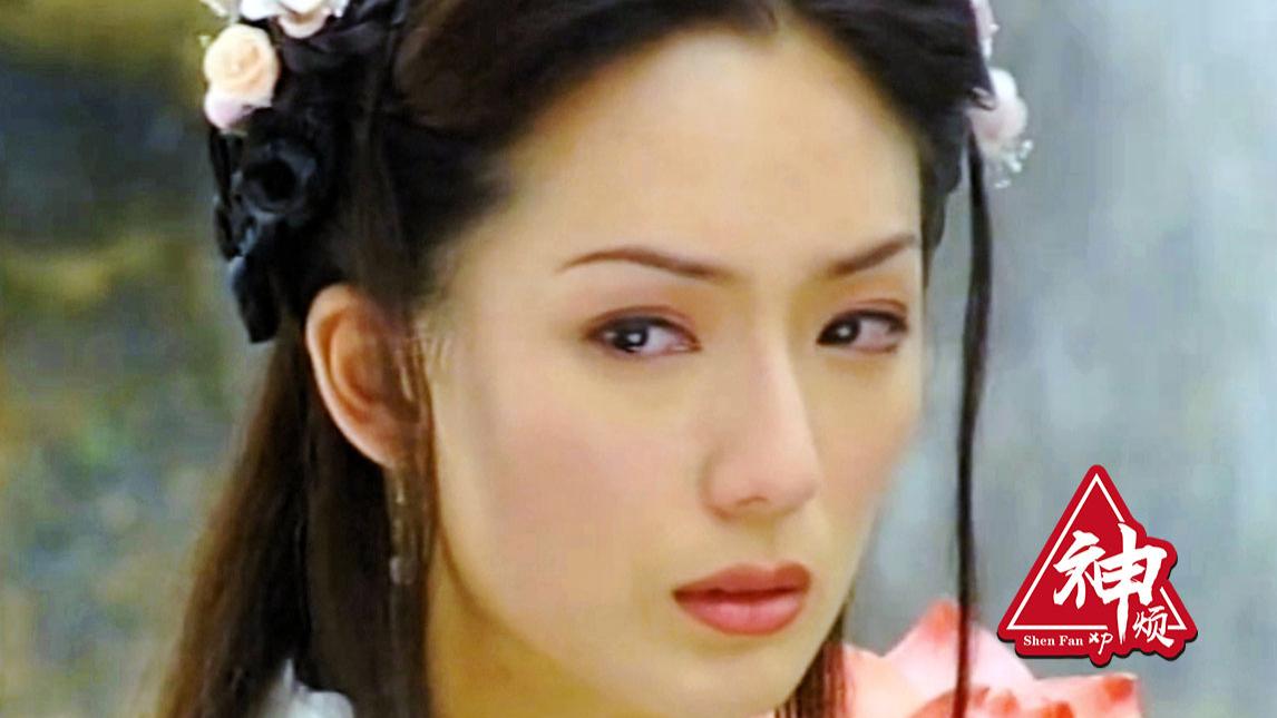 《东游记》22年,还记得自断一臂的何仙姑吗?还记得那首《逍遥游》吗?