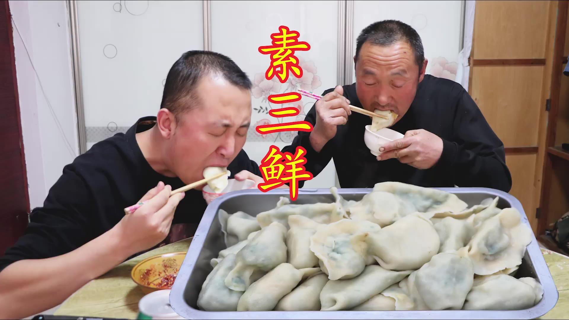 """60块钱大虾仁,包了一顿""""素三鲜""""水饺,个个有大虾仁,好吃"""