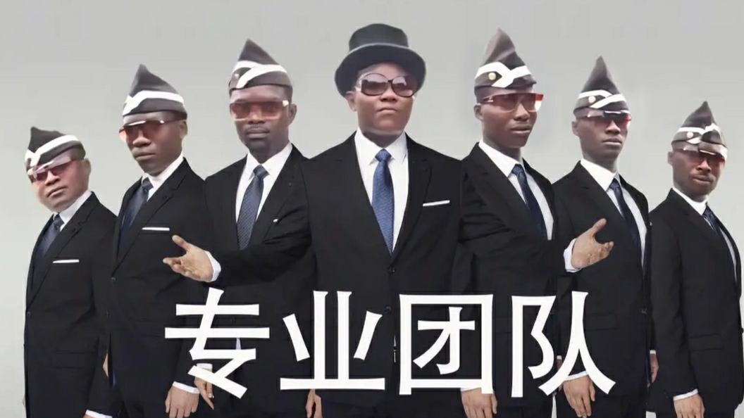 【评论抽奖】大方专业团队