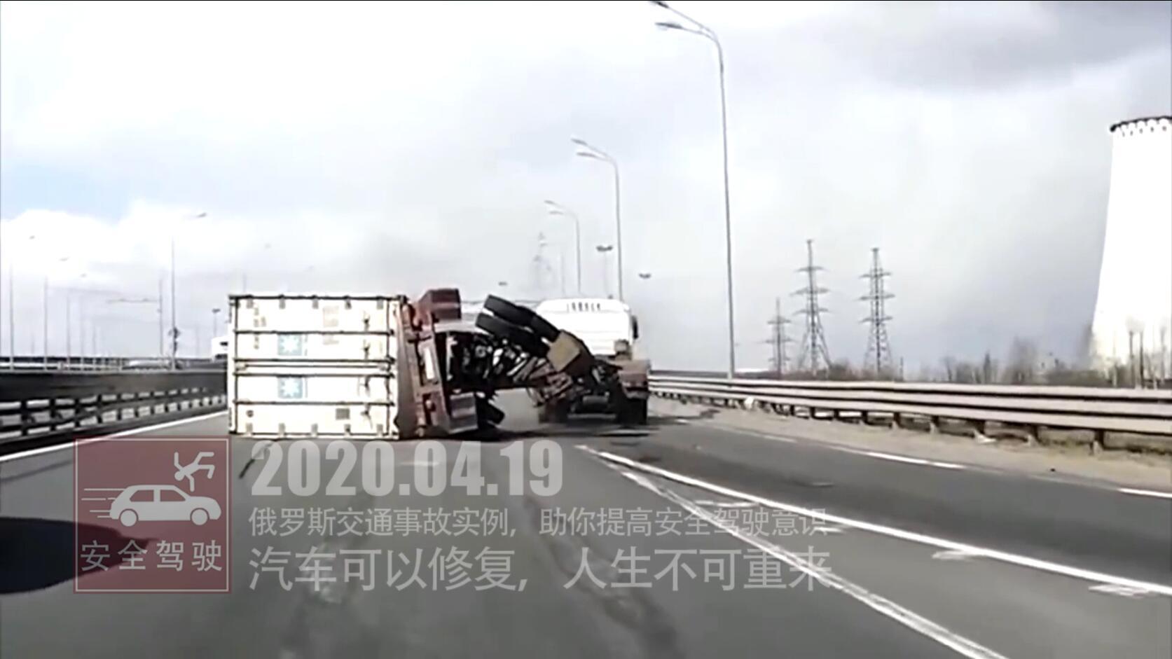 俄罗斯交通事故20200419:每周车祸实例,助你提高安全意识