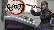 【电子琴】鬼滅の刃 鬼殺隊【826aska】