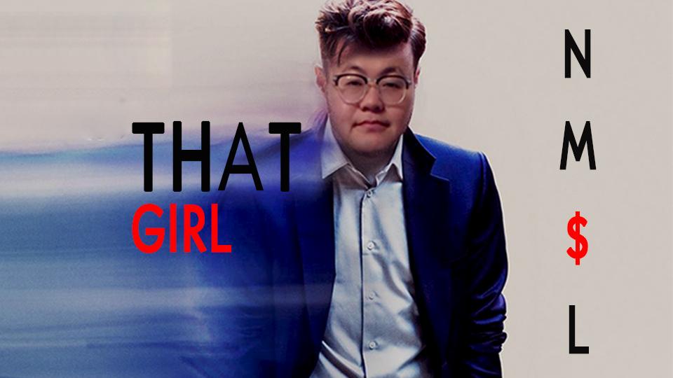 【孙笑川】that girl