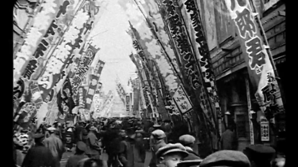 1913-1915 一战前后的东京 大部分小孩在几十年后血债累累