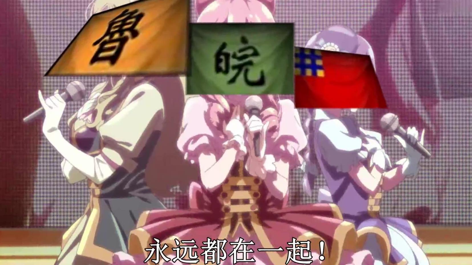 【钢铁雄心4KR】五色坠落八省