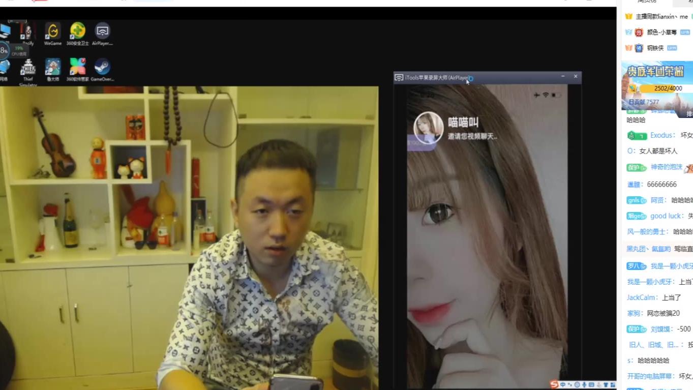 【药水哥】视频妹妹环节