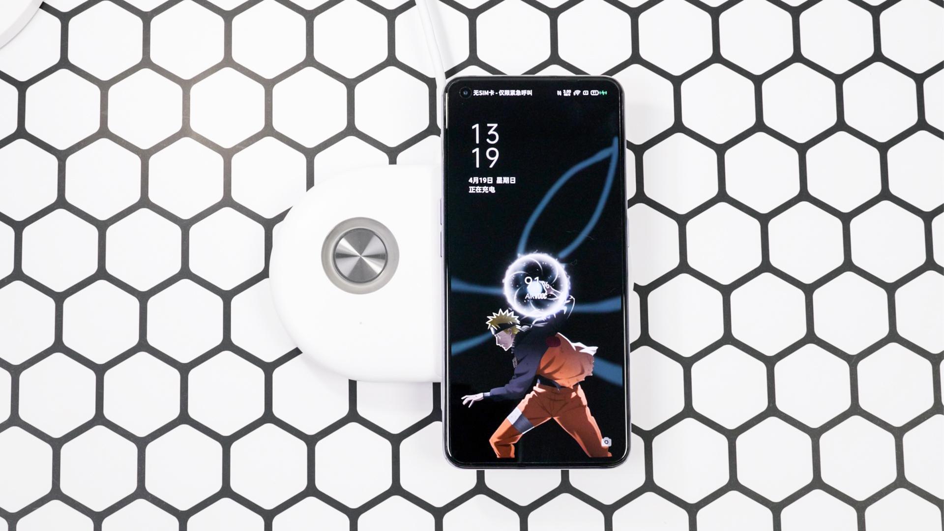 地表最强快充的游戏手机?OPPO Ace2使用体验