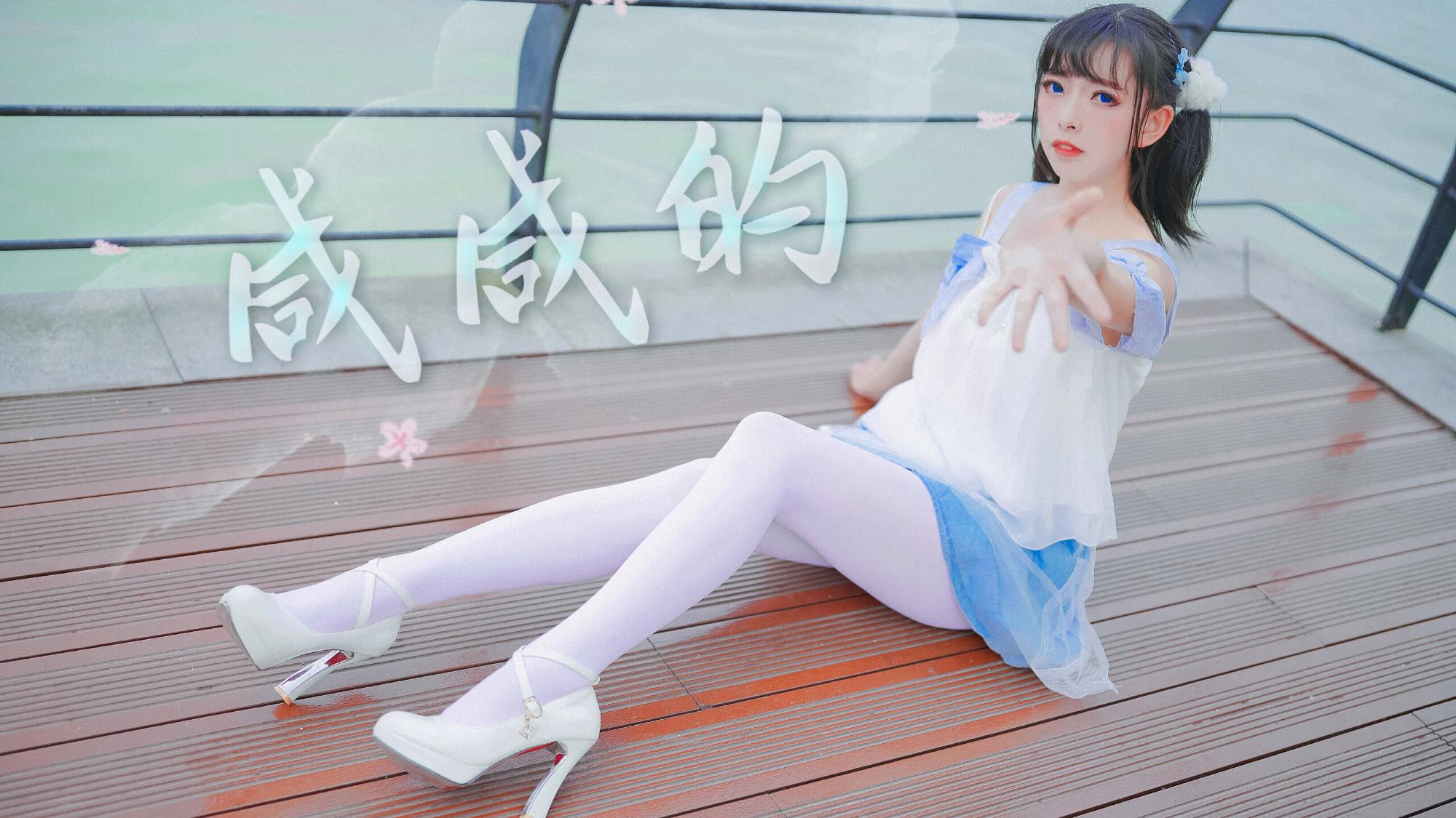 【翎霜】咸咸的️这个夏天我等你......【原创编舞】