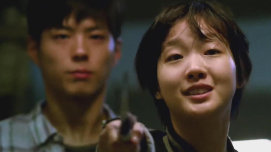 盘点看过的那些有意思的韩影片段一百一十二