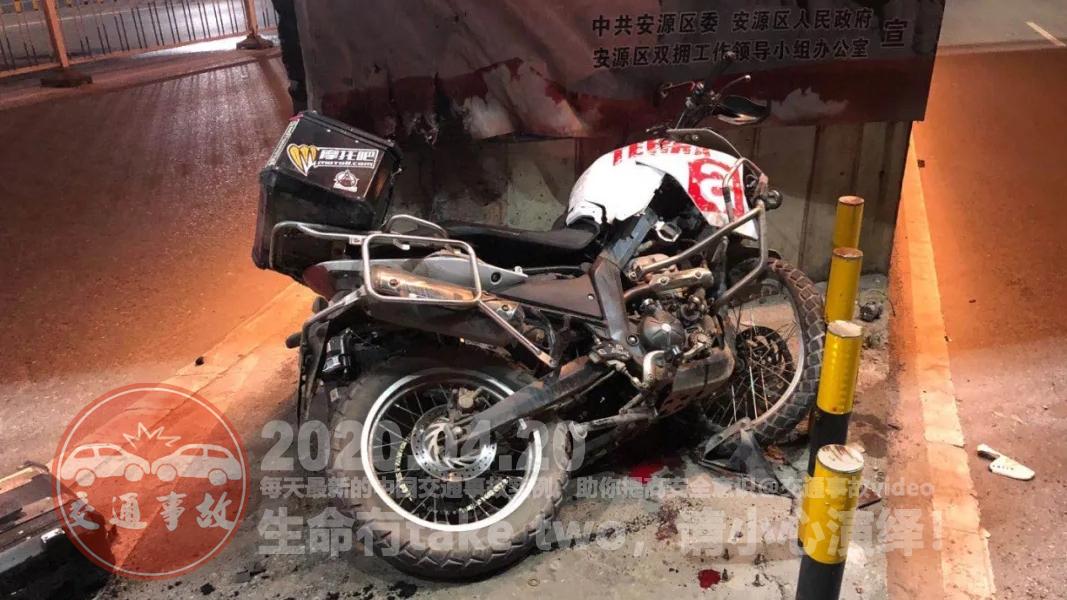 中国交通事故20200420:每天最新的车祸实例,助你提高安全意识