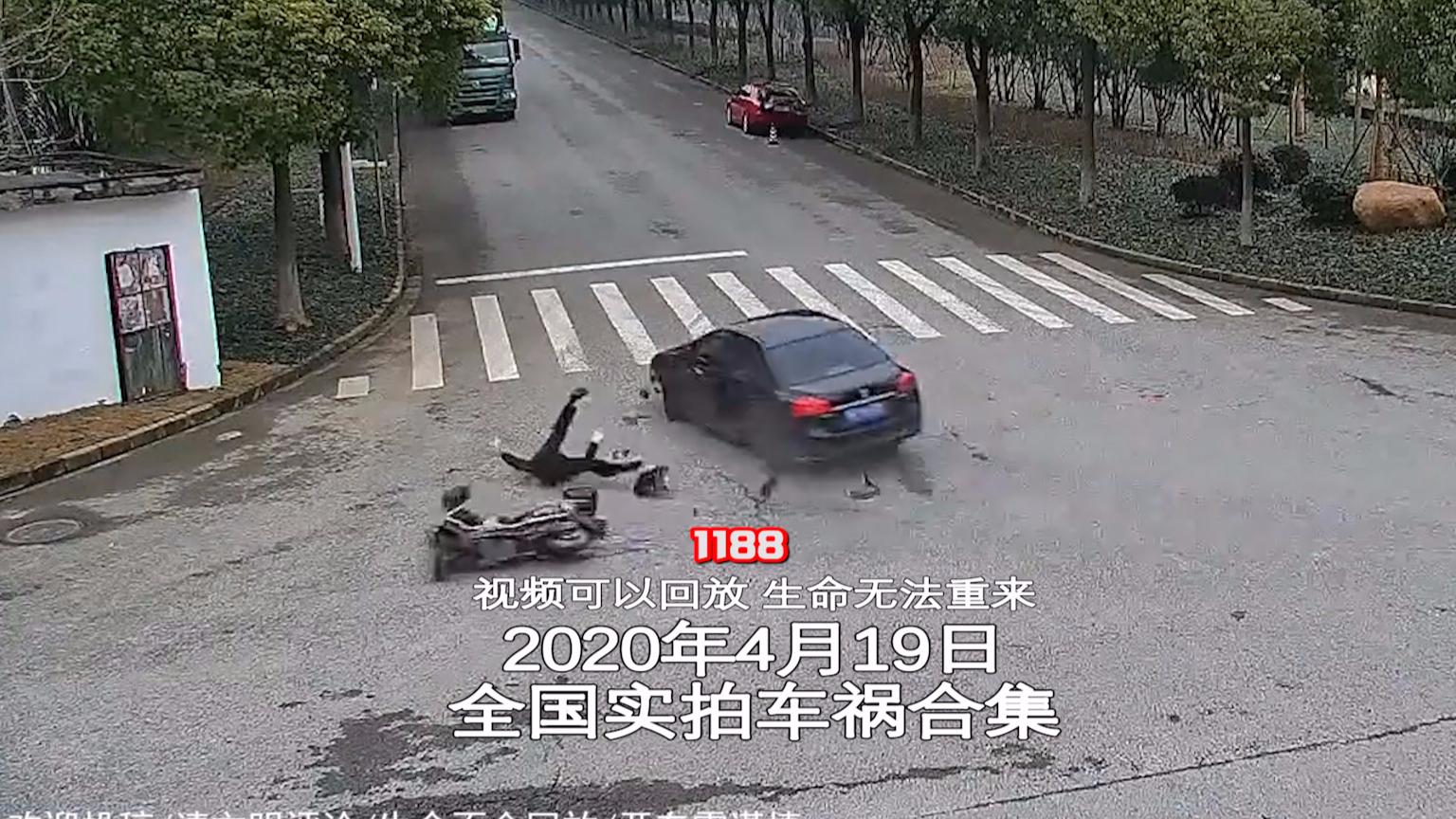 1188期:兰博基尼追尾大货车,司机表示一百万保险差不多刚好够【20200419全国车祸合集】