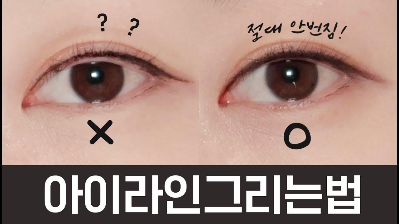 Coco Riley~中文字幕CC) 眼线画法