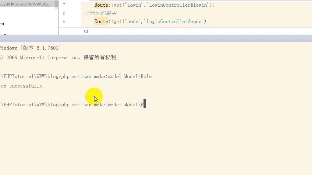 PHP教程 PHP博客开发 8-2角色添加 学习猿地