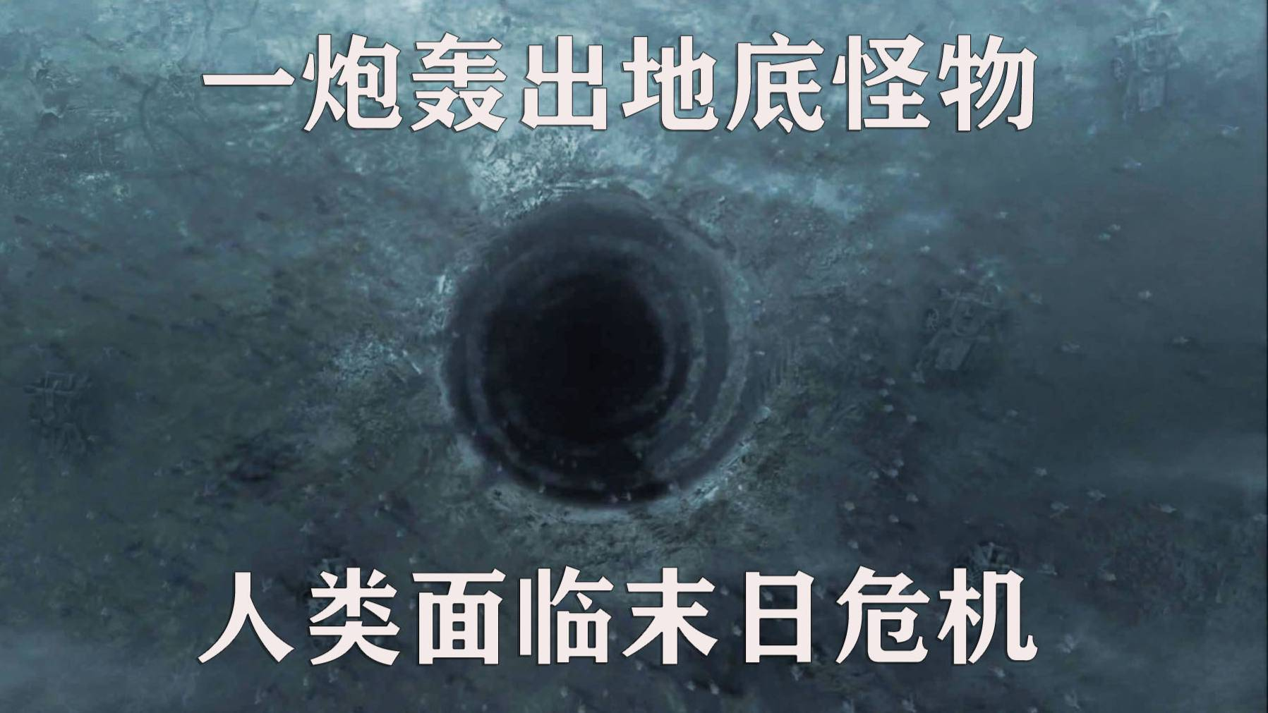 未来世界两国交战,意外释放出大量怪物,人类被迫逃往火星
