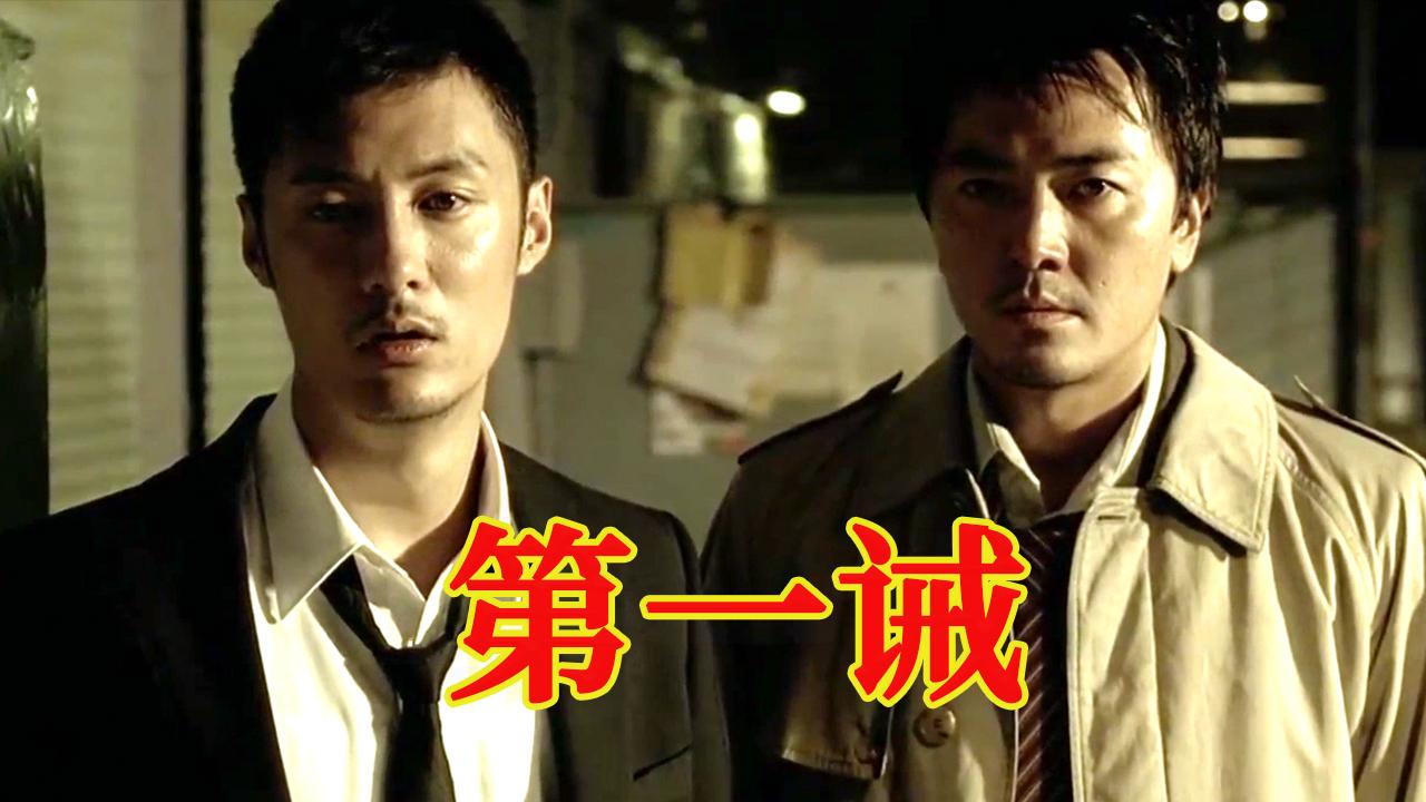 童年阴影系列!这部不按套路出牌的香港恐怖电影至今让人印象深刻!