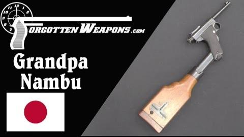 【被遗忘的武器/双语】日本首款自研半自动手枪--南部式大型自动手枪甲号