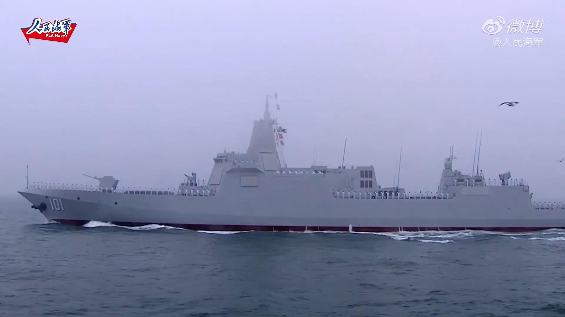 献礼海军节|海军推出mv《向海图强》