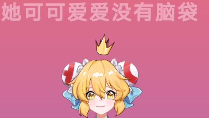 【ACE桃花结】阿婵会背古诗了,快来听听看【阿婵真可爱】
