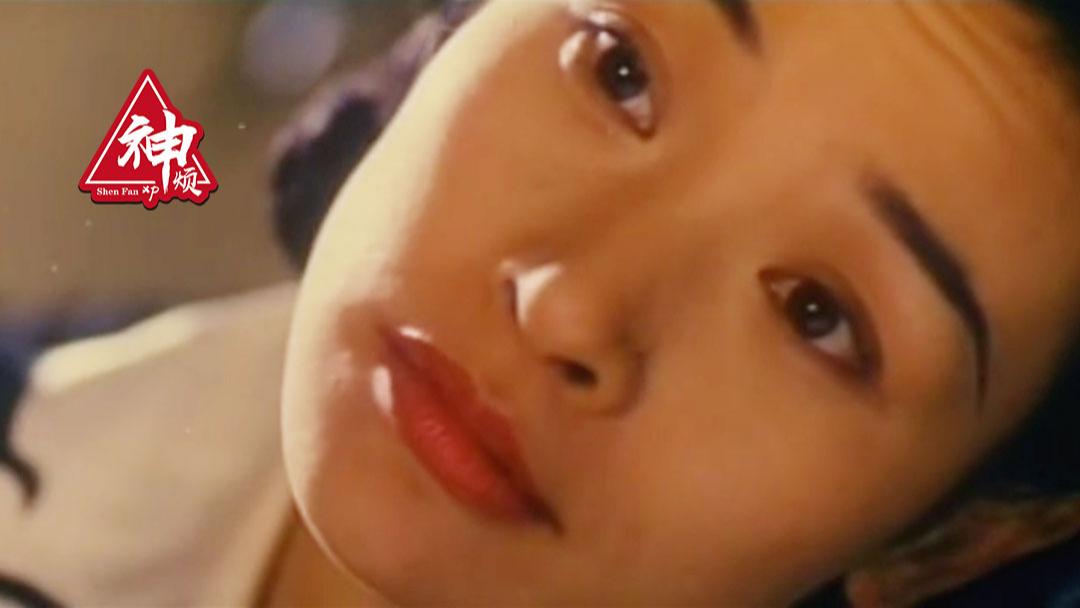 中国男人眼中,妻子与情人的差别。《红玫瑰白玫瑰》