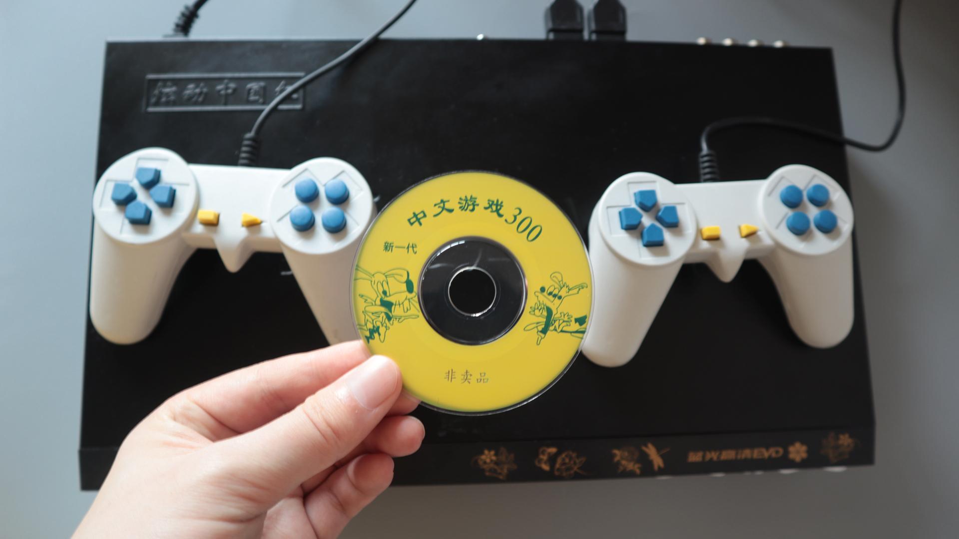影碟机也能玩游戏!童年不一样的游戏回忆