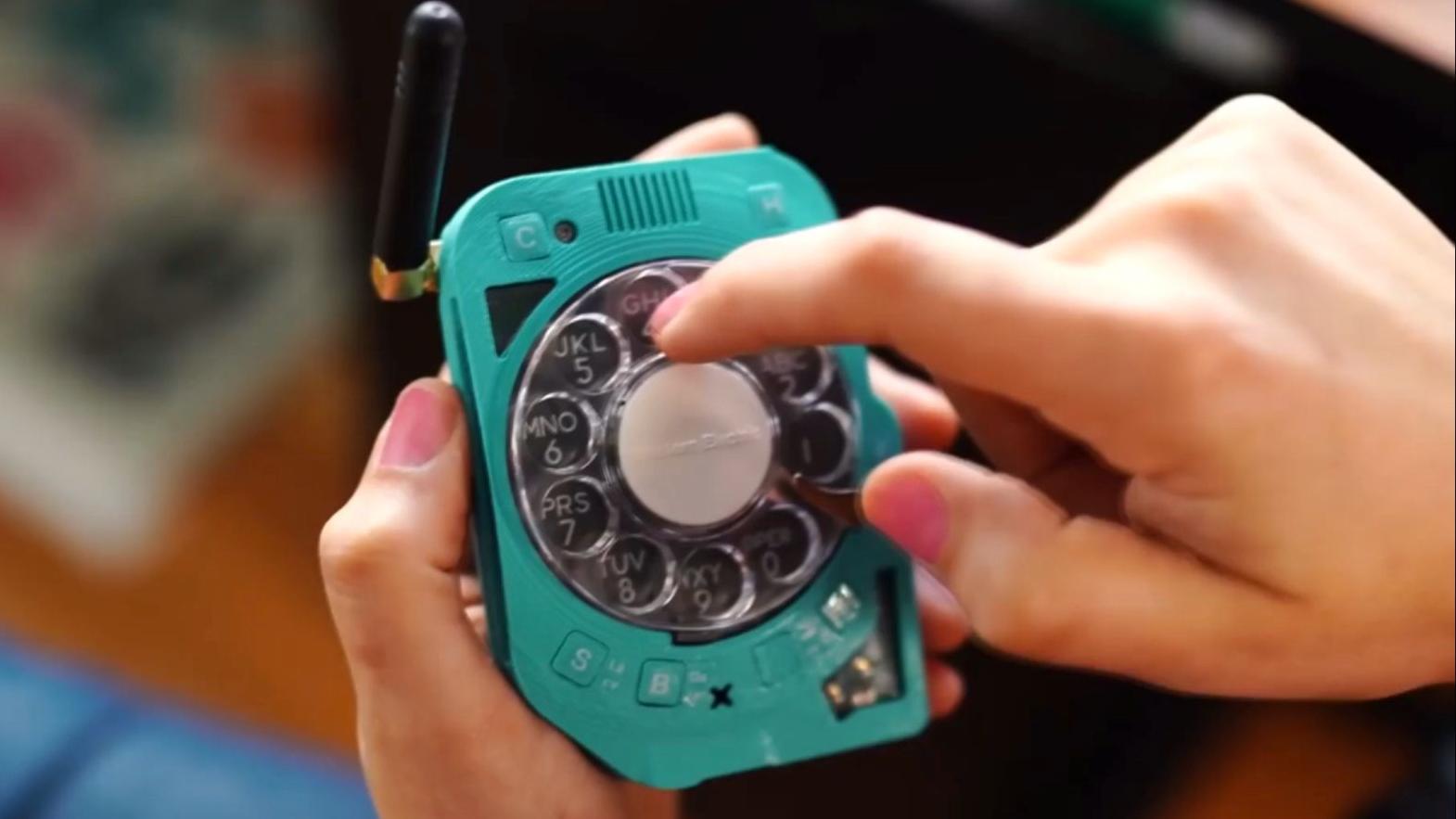 """""""反智能""""手机来了,专戒网瘾,在这里会让你寸步难行吗"""