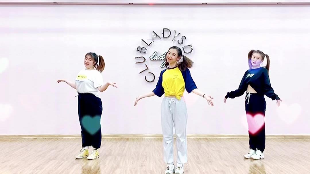 和可爱的小姐妹一起跳可爱的舞~请接收双马尾女孩子的爱心发射biu 青岛LadyS舞蹈 青岛婚礼舞蹈