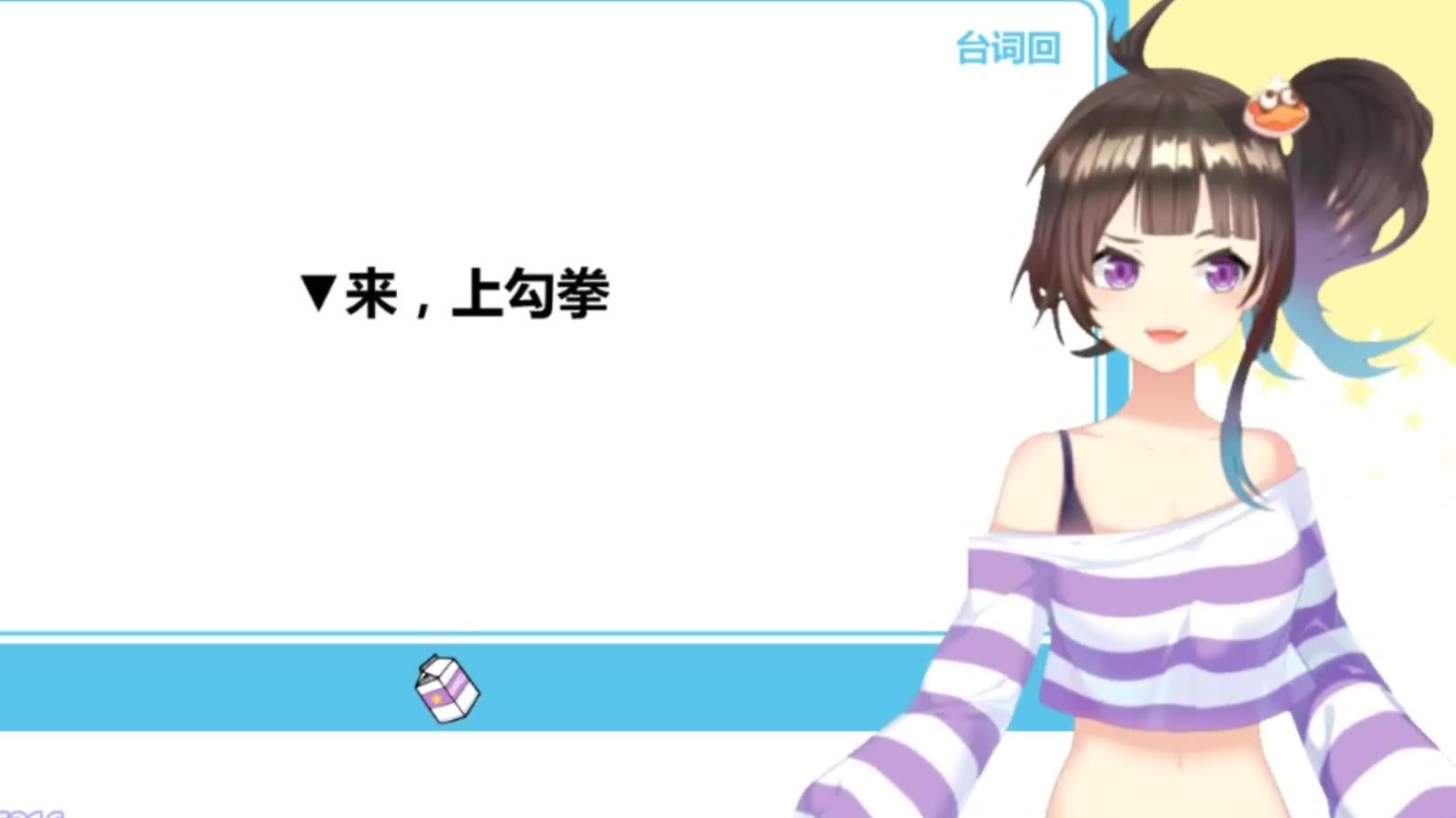 【绛紫】04.25的录憋(台词回来啦!)