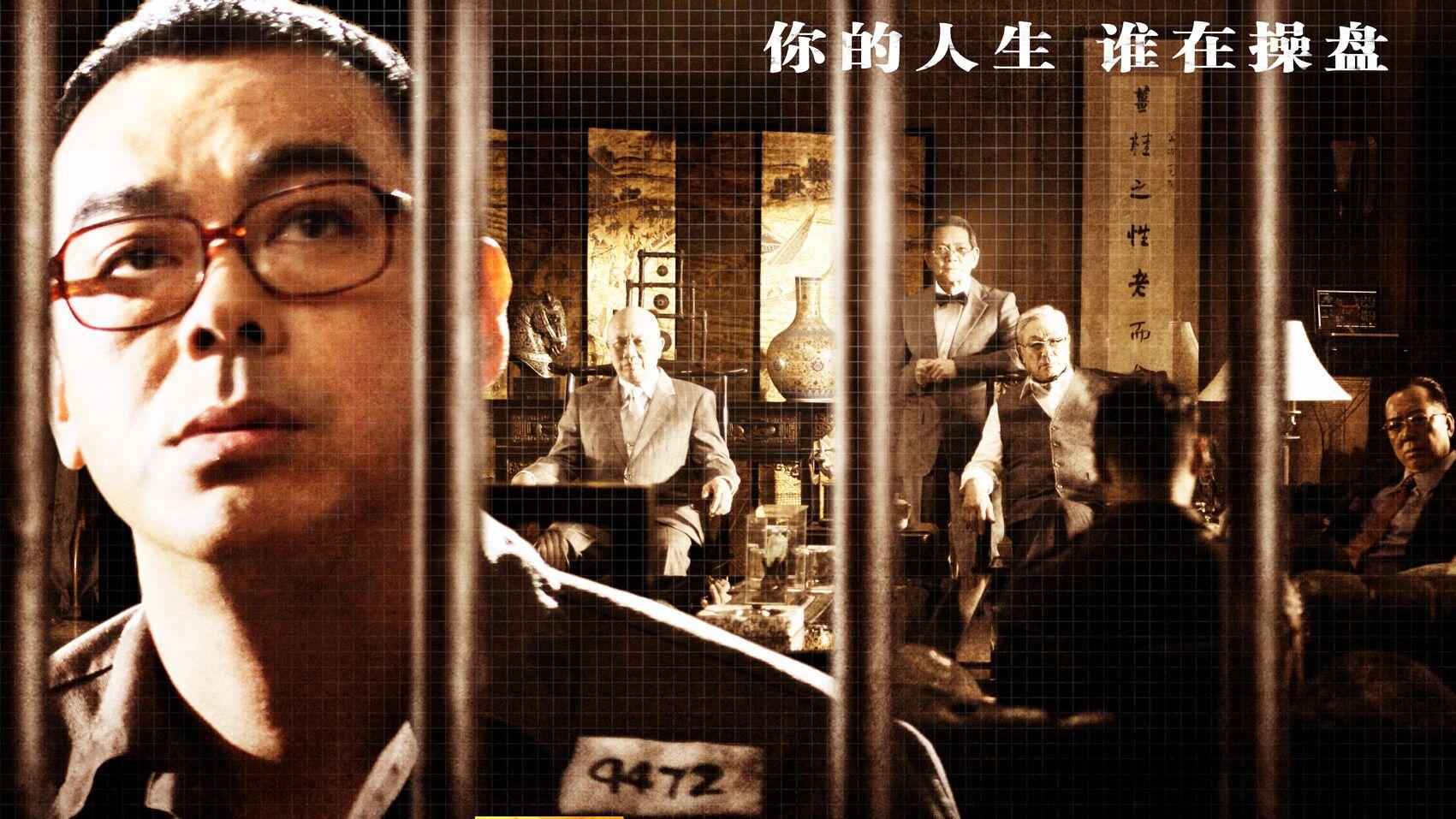 香港顶级隐形富豪曾打跑外国资本家,如今却比他们还坏-经典港片《窃听风云2》