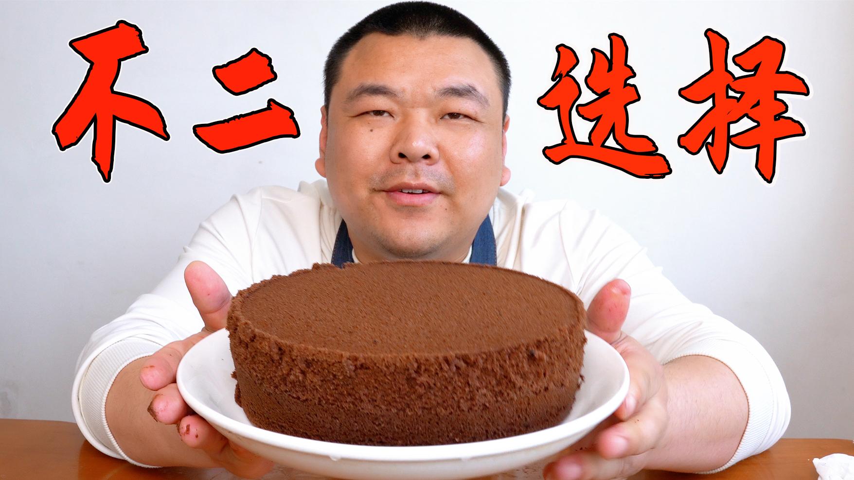 别犯二,这才是最好的戚风蛋糕的做法,手残一次成功【巧克力戚风蛋糕】牛牛牛