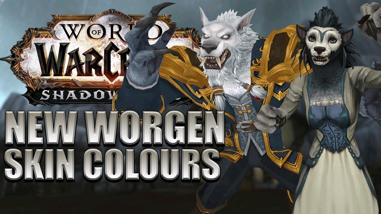魔兽世界9.0狼人新增角色自定义选项预览