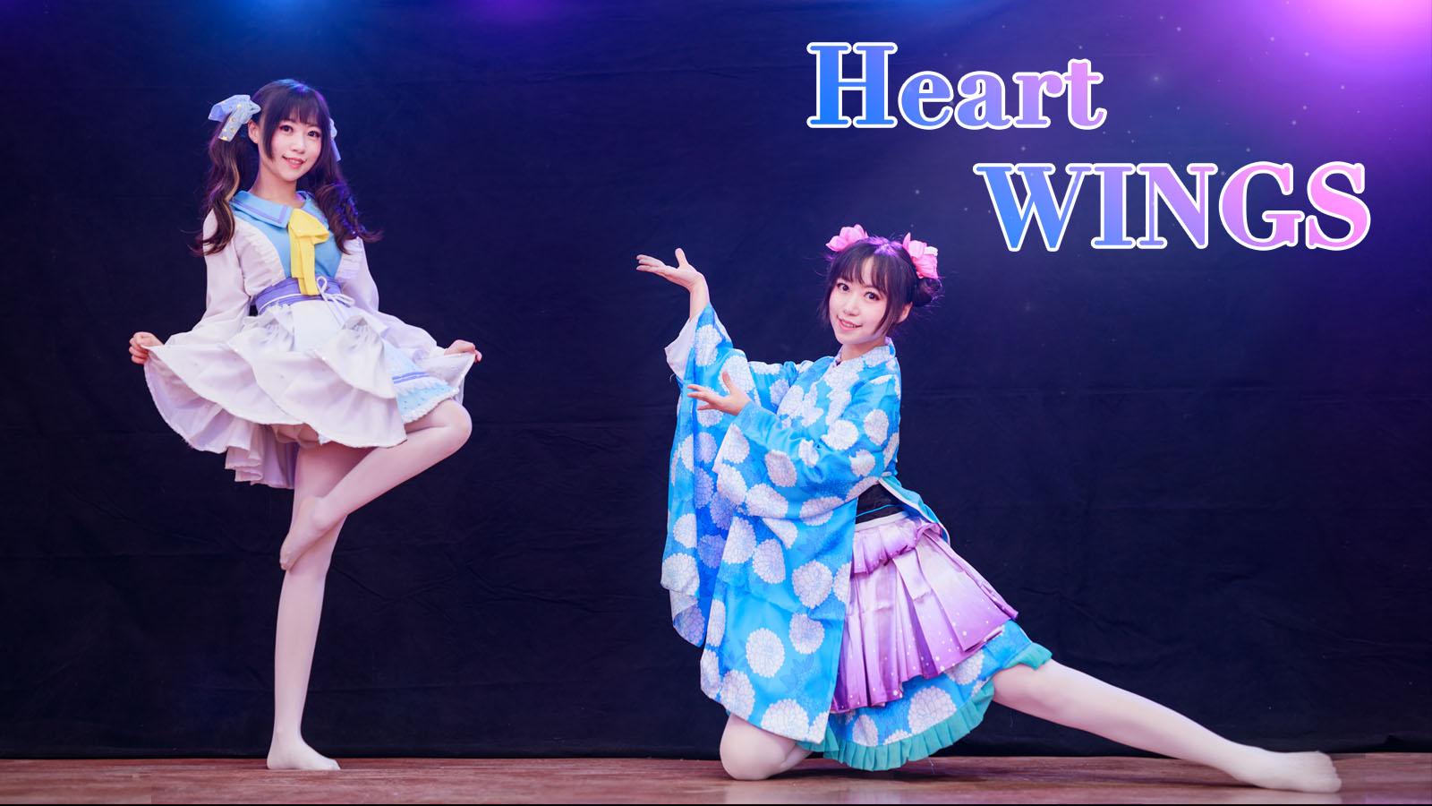 【聆风】Heart Wings双马尾偶像究极进化