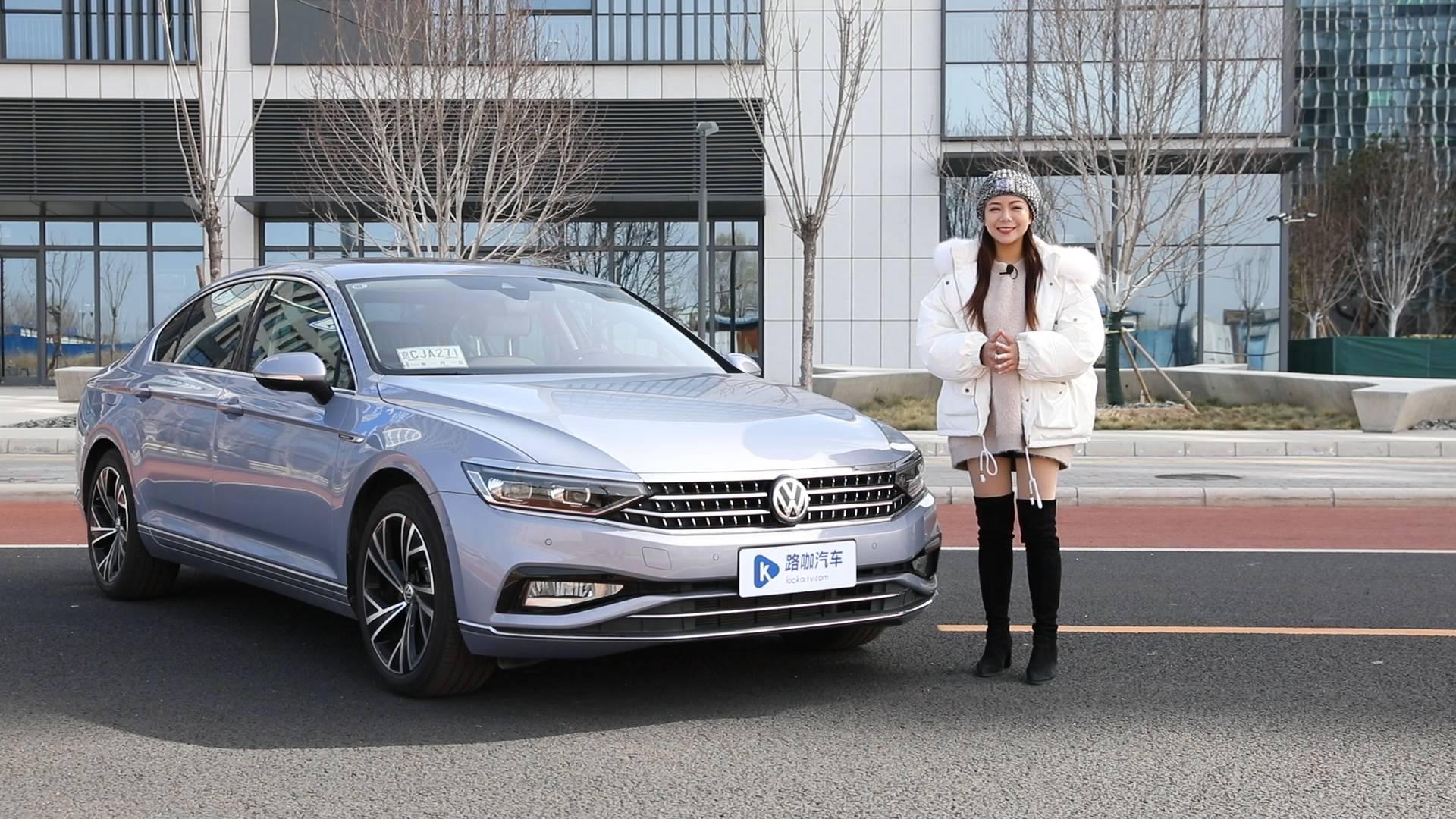 2020款一汽-大众-迈腾 算是而立之年家轿的首选吗?