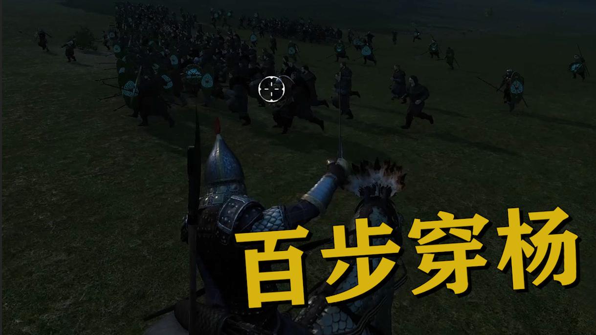 骑马与砍杀2:集结所有部队向西进军,巴丹尼亚惨遭灭国!