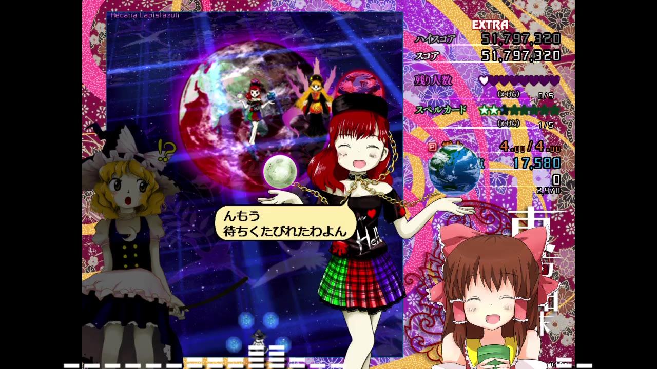 【COOKIE☆】Pandemonic Planet神社.Hecatia