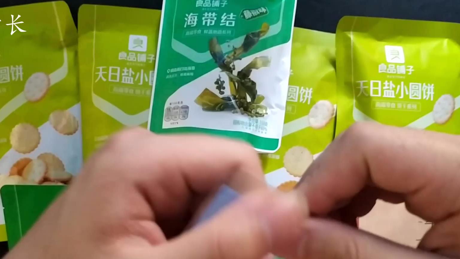 良品铺子百元零食礼包,18元轻松拿下,为什么包装都是绿色?